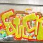DSCN2083 (Small)